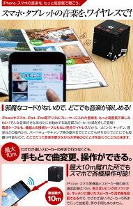 Bluetooth対応高音質ワイヤレススピーカーポータブルスピーカーステレオスピーカー6Wハンズフリー通話可能iPadAir2・iPadmini3iPhone6iPhone6PlusiPhone5s対応バッテリー内蔵ブルートゥース【送料無料】