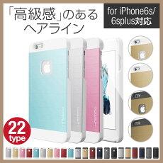 motomoINOMETALALiPhone6s6sPlus������