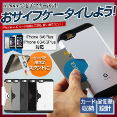 iphone�����ɼ�Ǽ�������ե�������������iPhone����Phoneformgolf