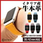 送料無料 SLG Design スマートウォッチ バンド Apple Watch バンド アップルウォッチ ベルト 本革 牛革 ハンドメイド 腕時計用ベルト 替えベルト