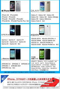 防水ケーススマホケーススマホスマートフォン全機種対応iphone6iphone6plusiPhone5XperiaARROWSAQUOS完全防水
