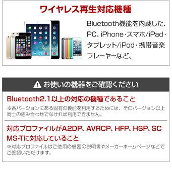 \クーポンで5%値引/ 軽量 ワイヤレスヘッドホン Bluetooth ワイヤレス ヘッドホン コンパクト ヘッドフォン 密閉型 マイク 通話 ブルートゥース イヤホン ヘッドセット マイク付き ワイヤレスイヤホン 耳掛け 両耳 iPhone スマホ iPhone8 Xs iPhoneXs MAX XR iPhoneXR