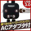 【レビュー記入で送料無料!】 セルフパワー 3.0対応 4ポート USBハブUSBハブ 4ポート 3.0対応 ...