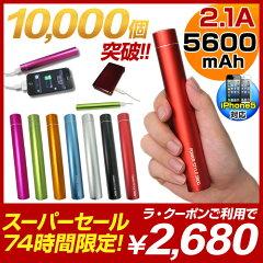 【レビュー記入で送料無料】アルミ筐体でシックでおしゃれなデザイン iPhone5 スマートフォン ...
