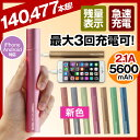 【送料無料】iPhone6 PLUS iPhone5s iPhone5c iPad air iPad mini スマートフォン アイフォン5 ...