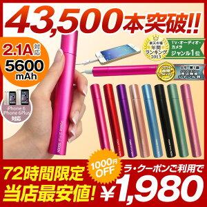 【送料無料】iPhone6 PLUS iPhone5s iPhone5c iPad air iPad mini スマートフォン アイフォン5 ...