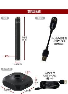 電子たばこPloomTECHプルームテック互換バッテリーフルセット