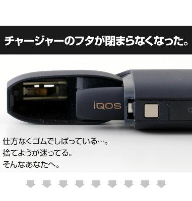ed19975549 ... iQOS アイコス ケース 閉まらない アイコスケース ブランド メンズ おしゃれ かわいい iQOSケース 蓋が閉まら