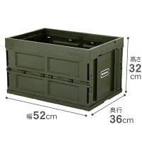 BRID/molding折り畳みコンテナボックスL50L/003043収納ケーストランクボックスコンパクト工具箱ミリタリーかっこいいおしゃれ道具箱アメリカ雑貨プラスチックインテリアアウトドア
