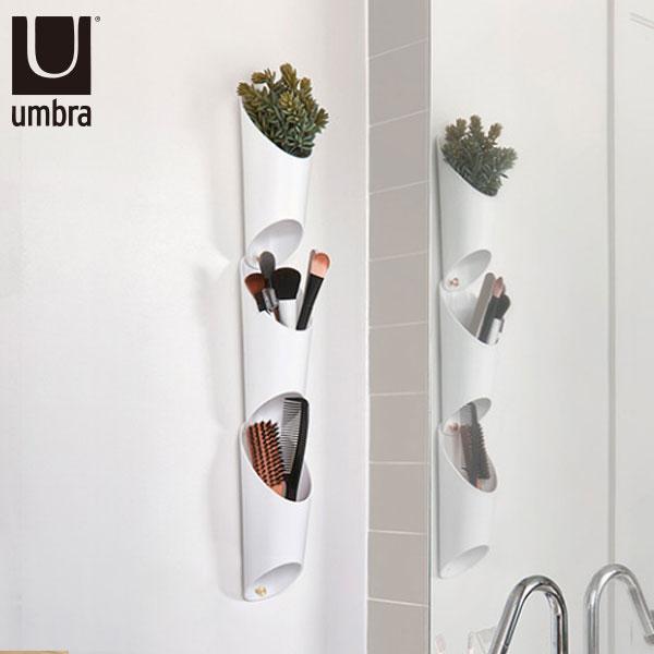 Umbra(アンブラ) フローラリンク ウォールプランター 3個セット ホワイト 観葉植物 多肉植物 インテリア おしゃれ プランター 鉢 鉢カバー