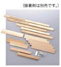 【木工作キット】スライド式もたれ椅子サンモクDIY木製品子供キッズおもちゃ楽しい簡単教材手作りキット親子日曜大工セット作り方基本収納ものづくり技術家庭科実習小物製作家具材料パーツ日本製道具組立説明書木材素材作業