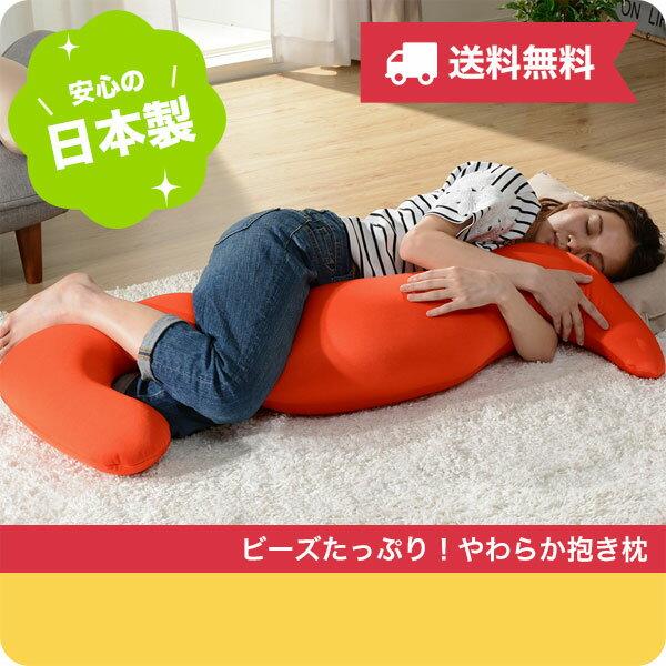 Himenel ビーズ抱き枕