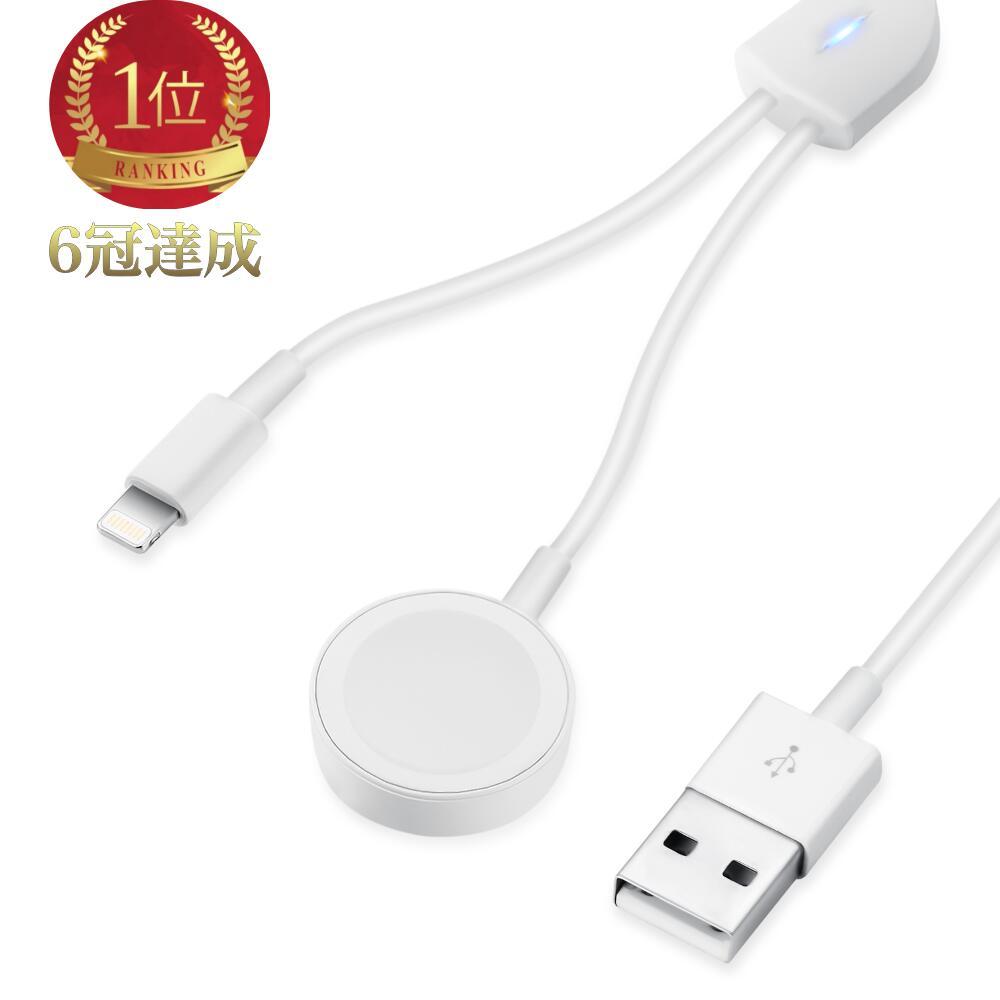 バッテリー・充電器, ワイヤレス充電器  apple watch iphone usb Apple Watch 2in1 1M 5W15W