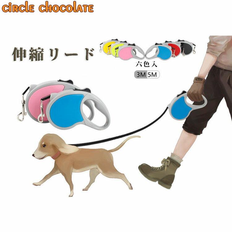 首輪・胴輪・リード, リード circle chocolate 6