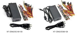 合計5000円以上送料無料!※一部地域除くアスクテック NT-ZENO/DC60-D3 (PS405) Mini-ITXに対...