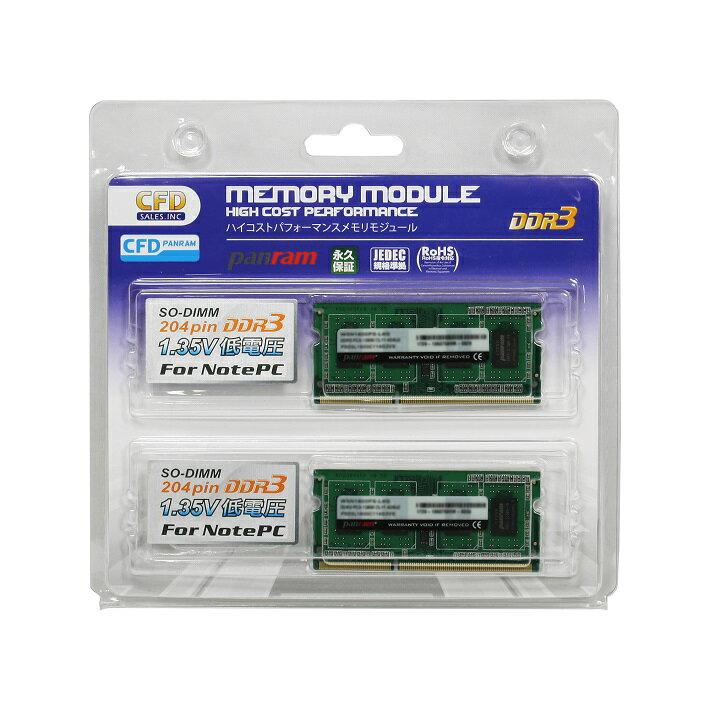 CFD W3N1600PS-L4G DDR3 ノート用 204pin SO-DIMM (DDR3-1600) 低電圧仕様 4GBx2画像