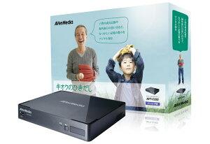 アバーメディア AVT-C293 (DV363) [キオクのひきだし]パソコンなしで手軽にデジタル保存!アナログビデオをHDDにデジタル保存できるビデオキャプチャーユニット