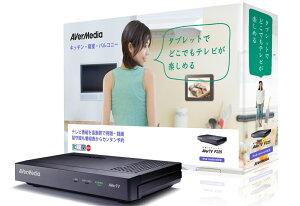 合計5000円以上送料無料!※一部地域除くアバーメディア F225 (DV359) [AVer TV F225]iPadやA...