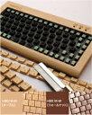 monoDO H901K-W 木ーボード DIY Kit ウォールナット 世界でひとつの手作りキーボード♪【11月中...