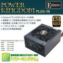 サイズ EPS-1610(P) 80PLUSゴールド取得のEnhanceブランド電源「POWER KINGDOM」(1000W)