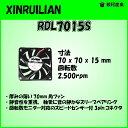 親和産業 RDL7015S PCケース用7cmファン 2500rpm