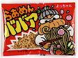 20円 らあめんババア 20袋入 【駄菓子】