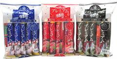 【卸価格】やおきん プレミアムうまい棒3種類 10本入×12袋 (120本)詰め合わせセット …