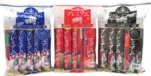 【卸価格】やおきん プレミアムうまい棒3種類 10本入×12袋 (120本)詰め合わせセット 駄菓子...