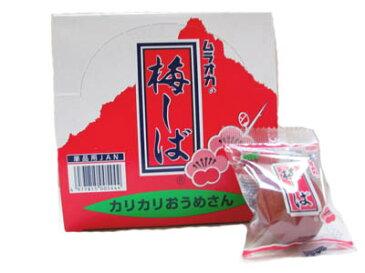 30円 梅しば 20袋入【駄菓子】