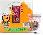 35円 村岡食品 かんろ梅 [1箱 20袋入]【駄菓子】
