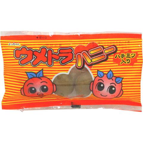 40円 ウメトラハニー [1袋 20個入]【駄菓子 よっちゃん すもも 梅 おやつ お菓子 熱中症】