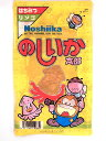 30円 のしいか太郎 [1箱 20個入]【駄菓子 菓道 イカ 菓子 つまみ】の商品画像