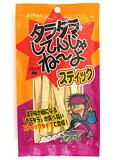 100円 タラタラしてんじゃねーよスティック 10袋入 【駄菓子】