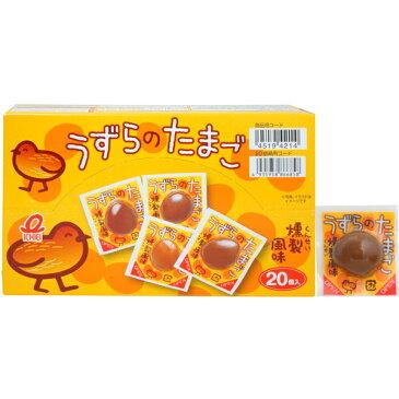 40円 一榮 うずらのたまご 燻製風味 [1箱 20入]【駄菓子 珍味 つまみ おやつ ひとくち 縁日】