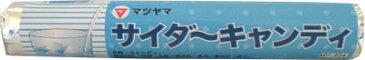 マツヤマ 30円 サイダーキャンディ 24個入