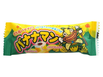 10円バナナマン30入【駄菓子】