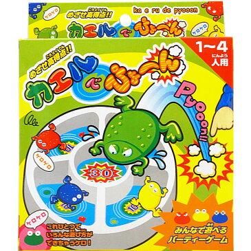 120円 カエルでぴょーん [1箱 12個入]【戸成 カエル ゲーム パーティゲーム かえる 玩具 まとめ買い】