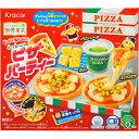 250円 クラシエ PCピザパーティ [1箱 5個入]【クラシエ ピザ 知育菓子 まとめ買い】