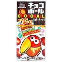 80円 森永 チョコボール ピーナッツ[1箱 20個入]【駄