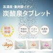 炭酸泉タブレット50g<ピンク>