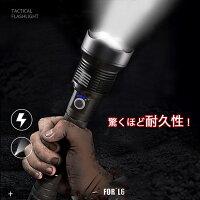 懐中電灯LED充電式超強力マグネット付ハンディライトズーム5モード小型軍用作業灯リチウム電池内蔵停電防水防災対策