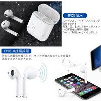 【Bluetooth5.0進化版】Bluetoothイヤホン両耳高音質完全ワイヤレスイヤホン耳掛け式自動ペアリングIPX5防水ブルートゥースイヤホンマイク付き軽量Siri対応Bluetoothヘッドホンハンズフリー通話CVC6.0ノイズキャンセリングiPhone&Android対応