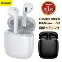 【楽天1位】【Bluetooth 5.0進化版】 Bluet