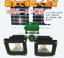 GF16-6W500L-1