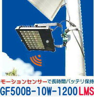 GF500B-01