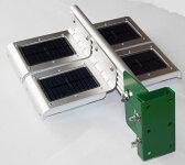 ソーラーLEDライト HG-4L-V2 外灯 誘導灯 防犯灯