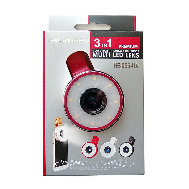 【iPhoneSE含む全スマホ対応】明るさに自信あり!一眼レフのリングライトがコンセプト正規品充電式自撮りライト セルフィライトセルカ棒ディズニーやクリスマスに背景も綺麗に入る高品質遠近レンズクリップ式USB充電ケーブル付き