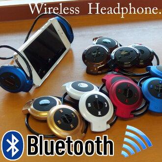 IPhone5 해당 Bluetooth 무선 헤드폰 bluetooth 기능이 탑재 된 모든 헤매고/아이폰에서 사용할 수 있는 헤드폰 헤드셋 LINE/Skype 음성 통화에도 대응! 낙천 최저가에 도전 대응 NEW 상점 선물 세일 새로 개점 51% OFF 한정