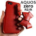 可愛い 本革リボン ケース AQUOS R5G ケース zero R2 R ケース SHARP シャープ AQUOS R2 アク……