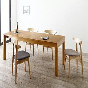 BELONG ビロング 3段階伸縮 ダイニングテーブル 5点セット (テーブル 幅145 175 205+チェア4脚) 4人用 木製 天然木 天板拡張 角型 ナチュラル 500026798 ワイドサイズデザイン 4人掛け ダイニングセッ